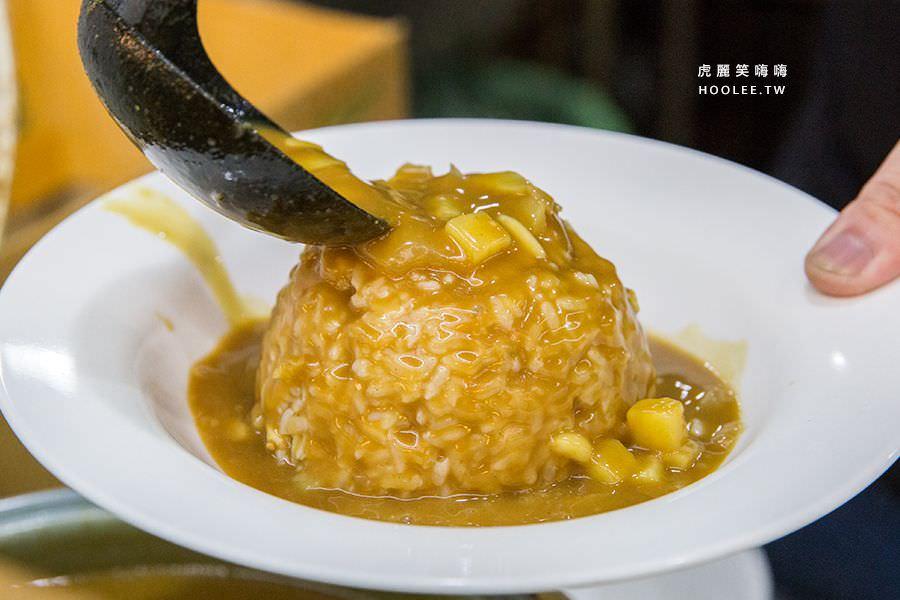 慢慢蛋飯賣機 高雄 崛江美食推薦 酥炸嫩雞南洋咖哩蛋包飯 NT$120