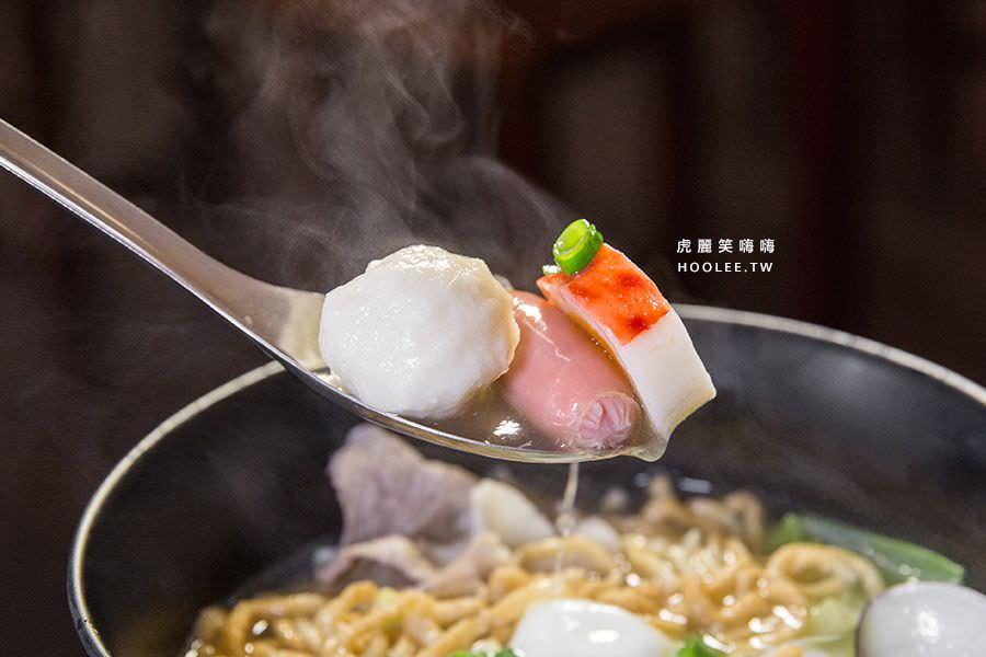 焱食府 高雄 鍋燒意麵 NT$60