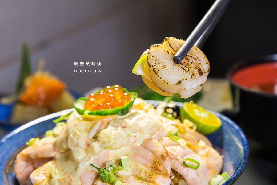 靖品食軒 高雄 鮭魚丼飯 NT$300