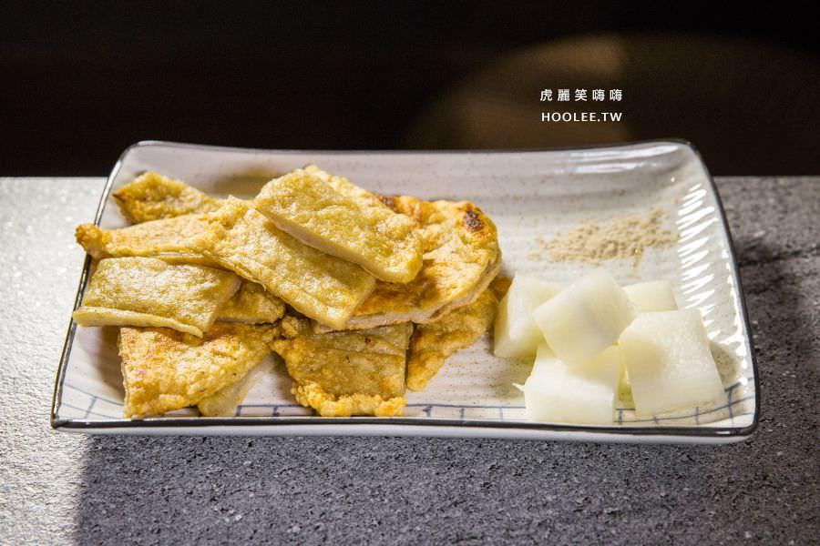 暖呼呼食堂 高雄 定食 丼飯 日式料理 推薦 手工烤黑輪 NT$60