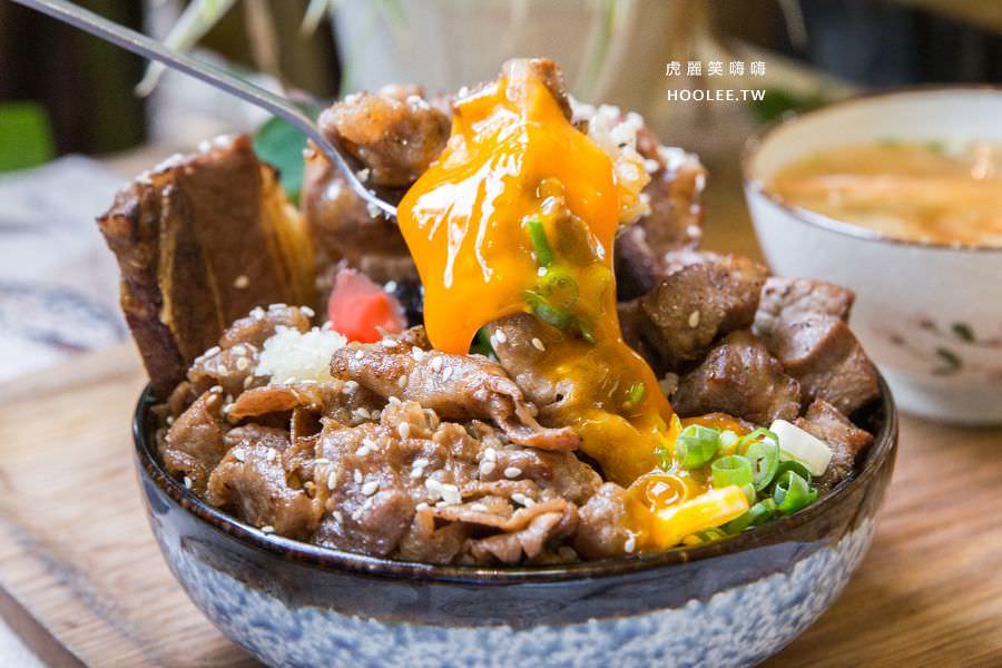 做夢咖啡餐館 屏東早午餐 日本料理 犇牛 NT$299