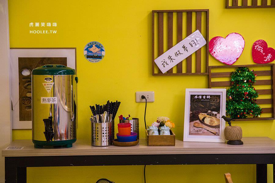 做夢咖啡餐館 屏東早午餐 日本料理 推薦