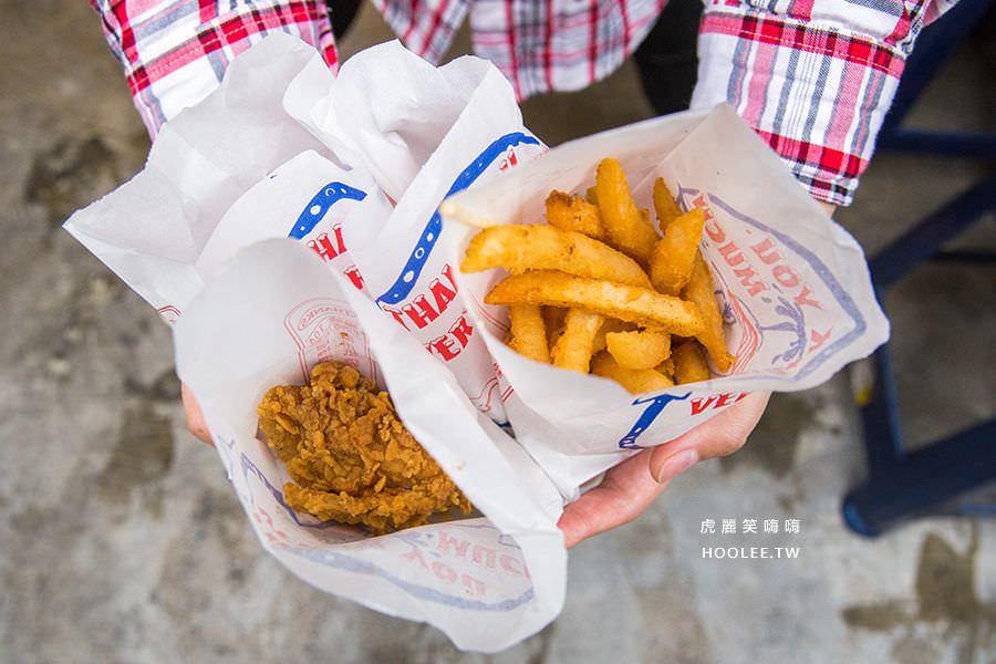 雞大爺 高雄鹽酥雞推薦 全家餐 NT$199