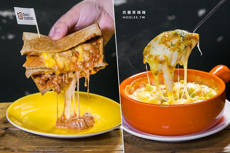 Deli & Cheese 高雄 平價美式餐廳