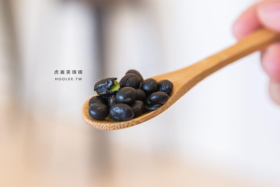 黑豆茶兒 良拌·涼拌 高雄飲料推薦