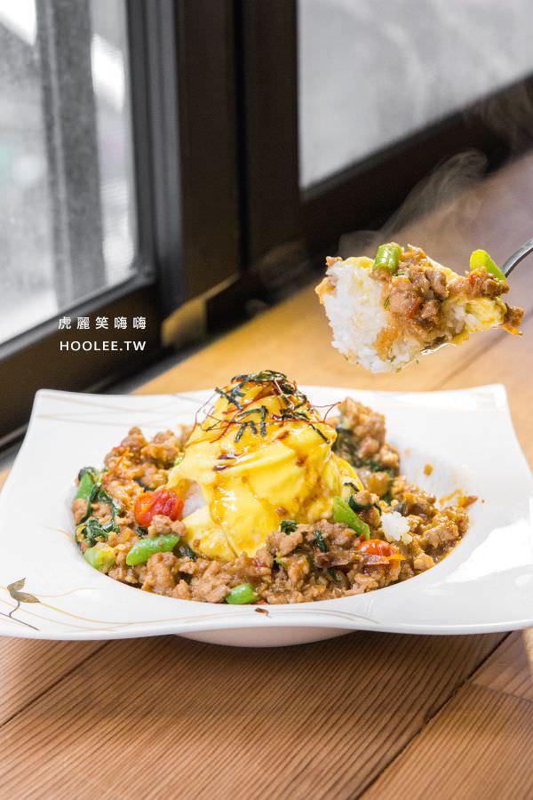 熔岩打爆豬(微辣) 單點 150 / 套餐250