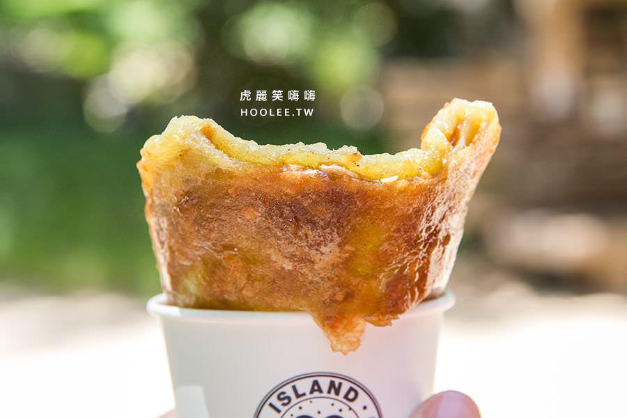 南怡島 美食 松子餅