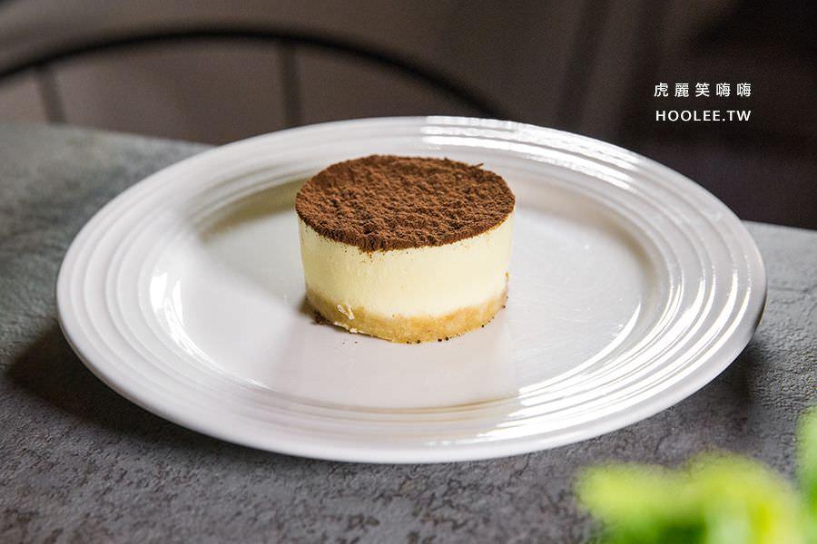 咖桃屋 高雄咖啡廳推薦 超值C套餐 NT$129 當日蛋糕 手工自製提拉米蘇