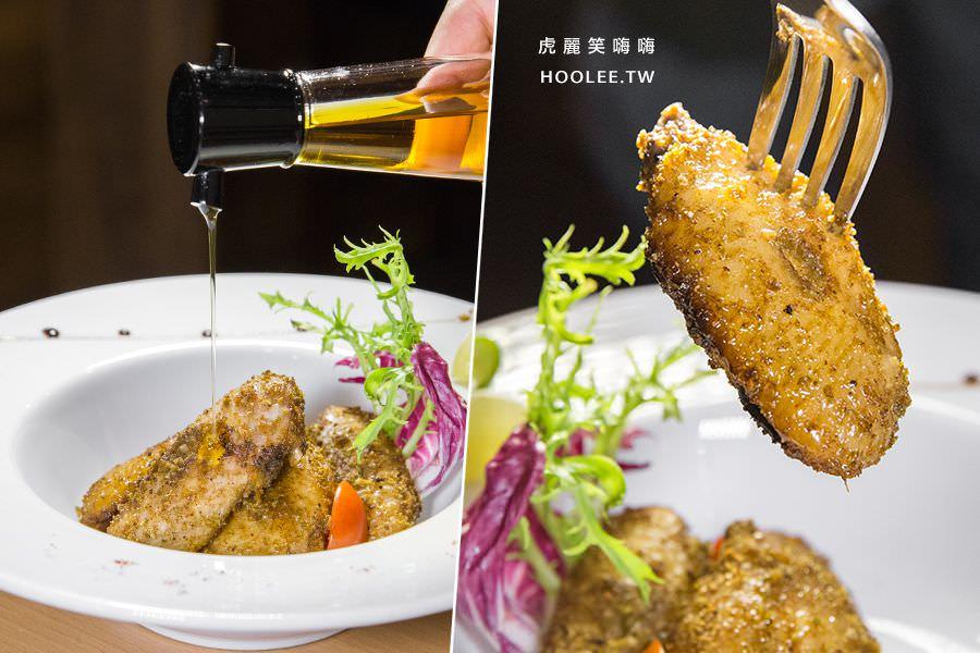 天使餐坊異國料理 高雄 越式香矛檸檬雞翅