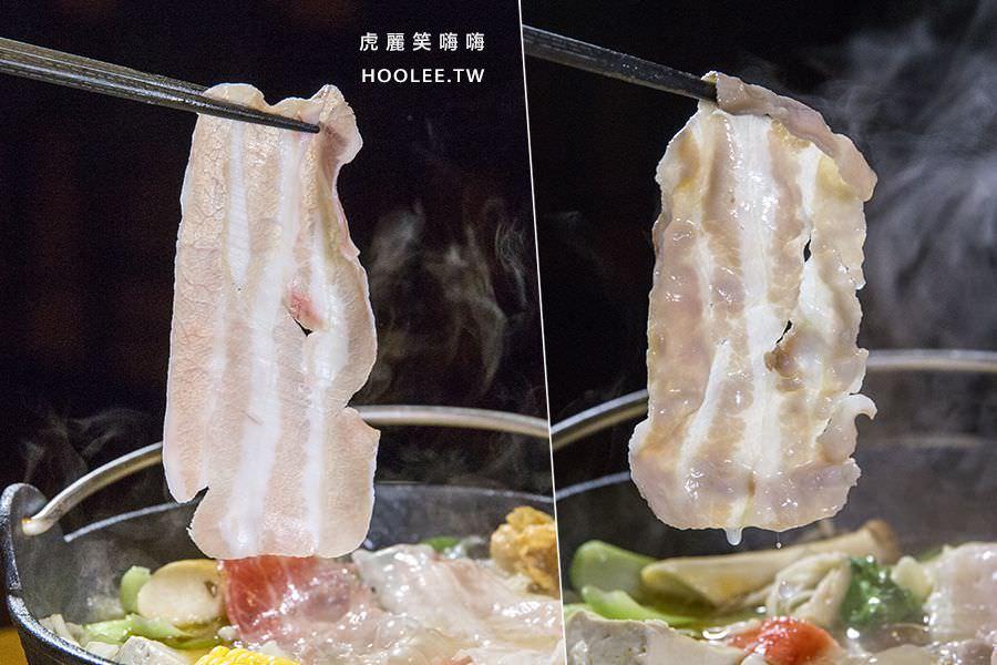 龍周職人鍋物 高雄火鍋推薦 超值雙人套餐 西班牙伊比利梅花豬 200g