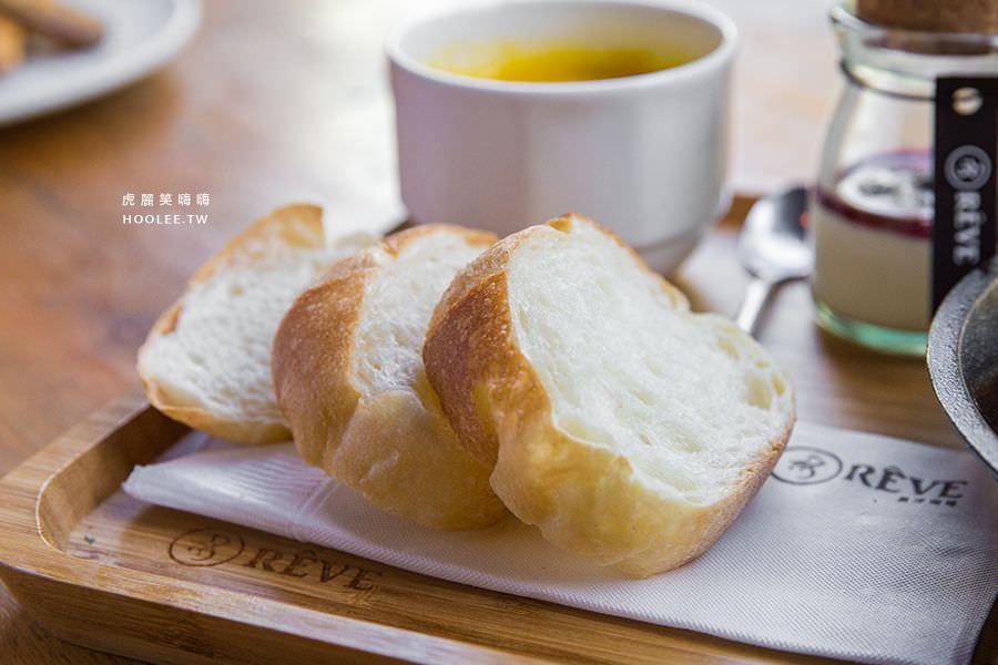 黑浮咖啡 高雄咖啡廳 慢烤義式果醋青檸雞腿 NT$280