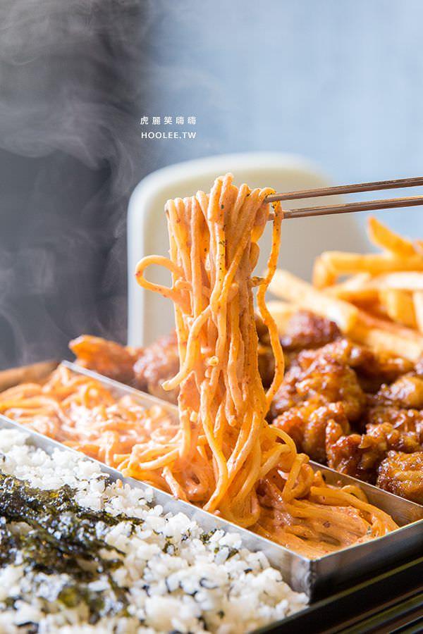 I'm kimchi 我是泡菜 高雄韓式料理 白醬義大利麵