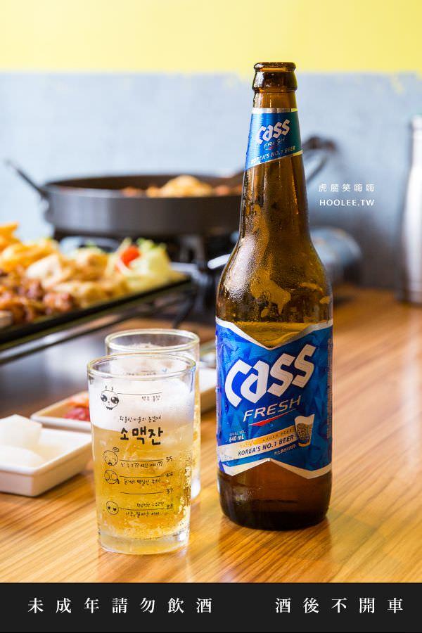 I'm kimchi 我是泡菜 高雄韓式料理 韓國啤酒 NT$160