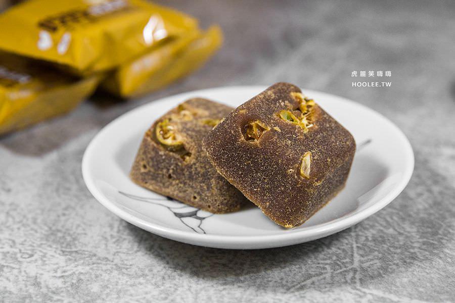 吃吃BAR 手工黃金黑糖磚 黑糖金桔