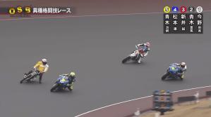 japanese oval super battle racing