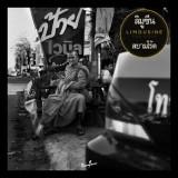 Limousine-Siam-Roads Dans la playlist d'avril 2014
