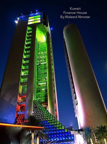 kuwait_finance_house2