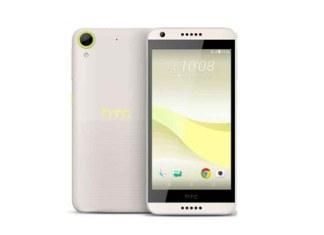 Setup Free WiFi hotspot on HTC Desire 650