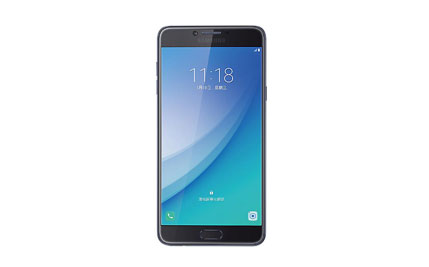 Hard Reset Samsung Galaxy C7 2017 | Samsung Easy Solution