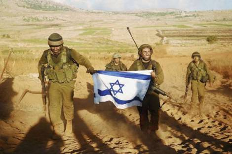 Soldiers Carrying Israel Flag