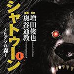 犬・熊・猛獣など 漫画通向けにおすすめの動物バトル漫画9選・まとめ