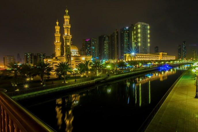 Al Buhaira Corniche, Sharjah