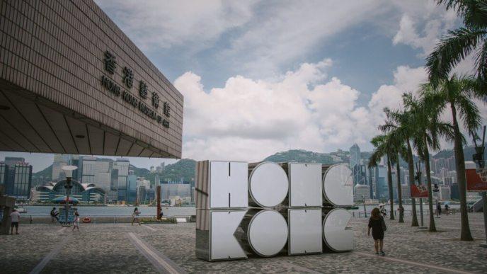 hong kong museum of art