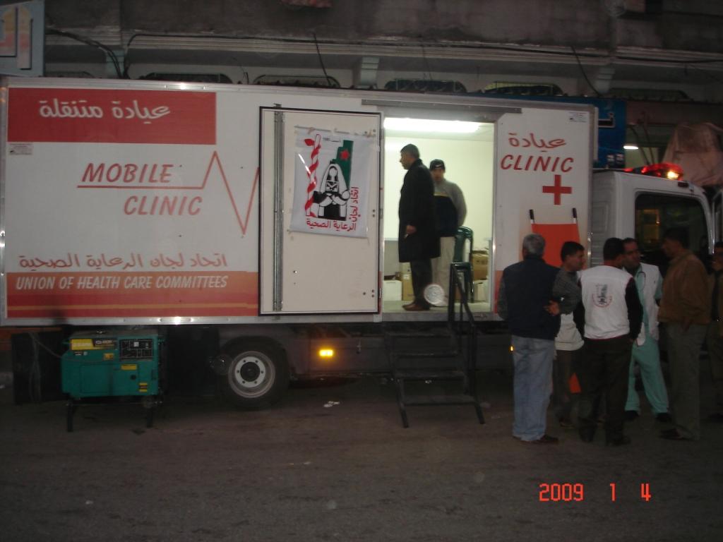 Una de las clinicas móviles de la UPCS antes del ataque