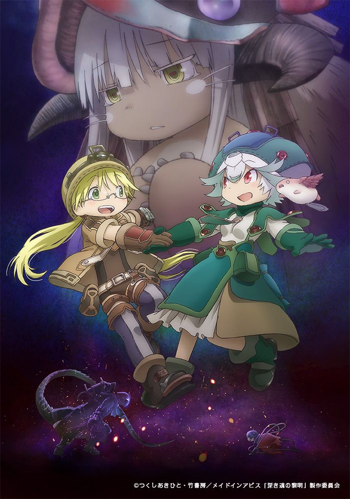 Made in Abyss - Dawn of the Deep Soul