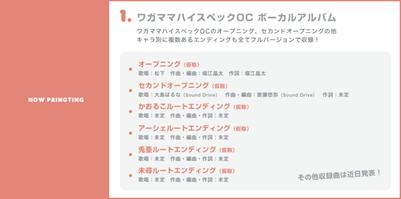 product_syokai_1