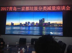 2017.10青島市懇親会8
