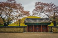 An entrance to a tomb in a park in central Gyeongju.