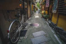 One of many small streets in Kyoto.