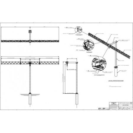 #FPS.L60: L60 Tri-Truss Horizontal Beam Rail System 60