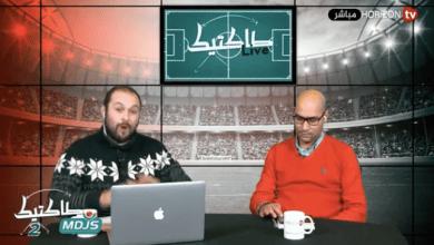 Photo of بداية سنة جديدة من الرياضة المغربية على إيقاع مجموعة من الرياضات
