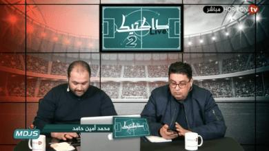 "Photo of أبرز الفرق التي نشطت سوق الانتقالات في ""الميركاتو"""