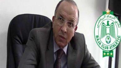 Photo of خبر عاجل : اول تداعيات الفضيحة التحكيمية، حميد الصويري يقدم استقالته من الجامعة