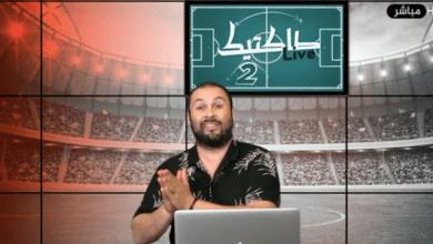 Photo of سؤال التحكيم في مقابلة الوداد والترجي