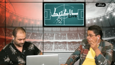 Photo of حقيقة سبب مغادرة حمد الله لمعسكر المنتخب