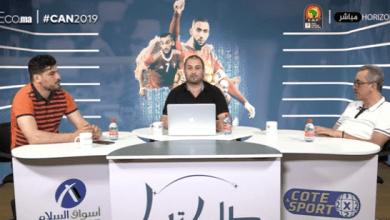 Photo of مستجدات مباريات الدور الأول من «آلكان»