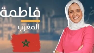 صورة خطوة واحدة تفصل فاطمة الزهراء للفوز بلقب تحدي القراءة العربي