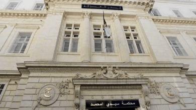 Photo of الجزائر .. أحكام بالسجن ضد وزراء سابقين ومسؤولين كبار