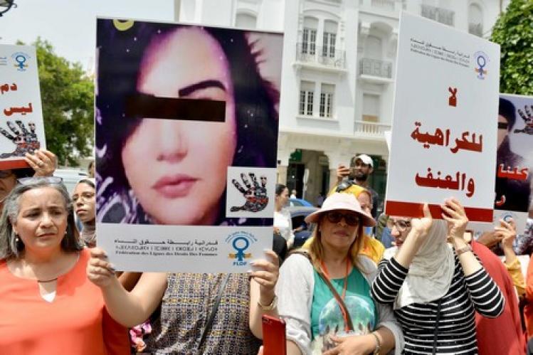 """الإعدام لمرتكب جريمة قتل """"حنان بنت الملاح"""""""