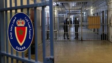Photo of التامك..إحداث منصة الكترونية لتقديم الدعم النفسي للموظفين والسجناء