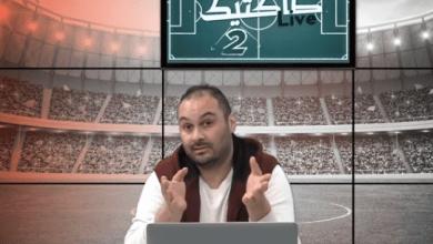 Photo of مصير كرة القدم المغربية مع تمديد فترة الحجر