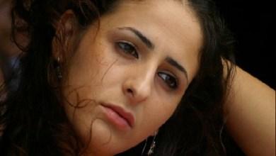 Photo of الموت يخطف شقيقة الفنانة مريم الزعيمي