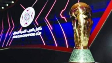 صورة الاتحاد العربي يُعلن موعد استئناف كأس محمد السادس للأندية الأبطال