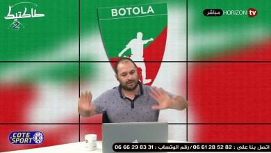 صورة «طاكتيك» صراع ثلاثي في البطولة pro والبطولة 2 تحليل ونقاش مع الحسين أوشلا على الخط