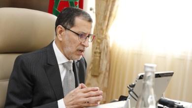 صورة الحكومة تُصادق على صندوق محمد السادس للاستثمار بغلاف مالي يبلغ 15 مليار درهم