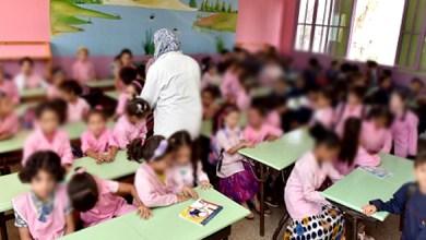 """صورة """"كورونا"""" تغلق مؤسسات تعليمية ببركان"""